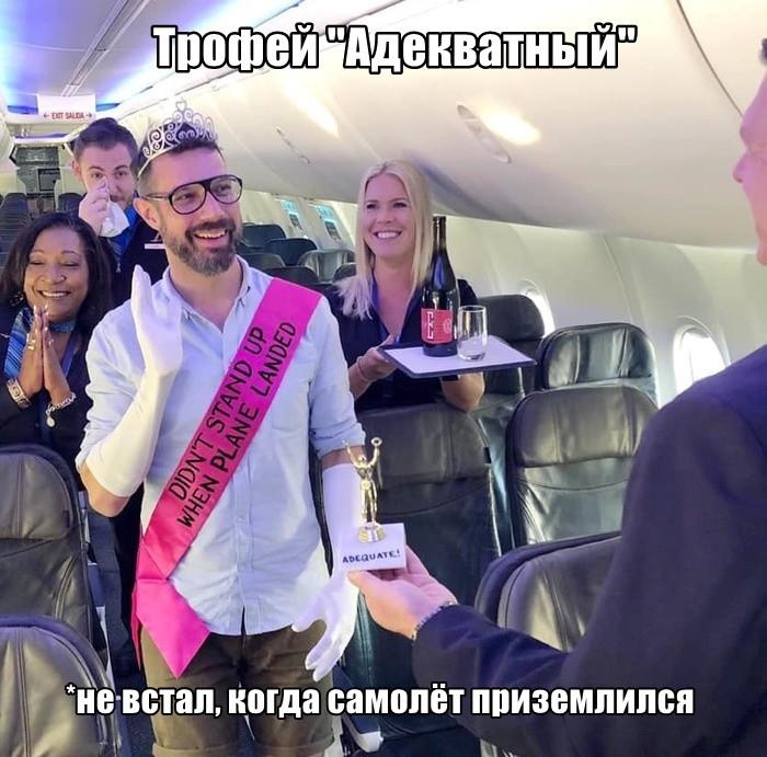 Подборка прикольных фото 13.09.2019 (59 фото)