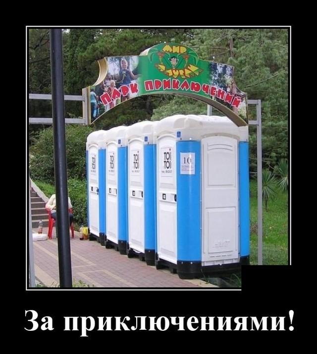 Демотиваторы 13.09.2019 (20 фото)