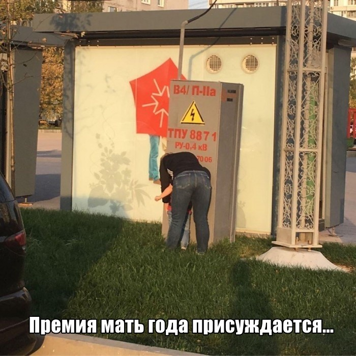 Подборка прикольных фото 16.09.2019 (61 фото)