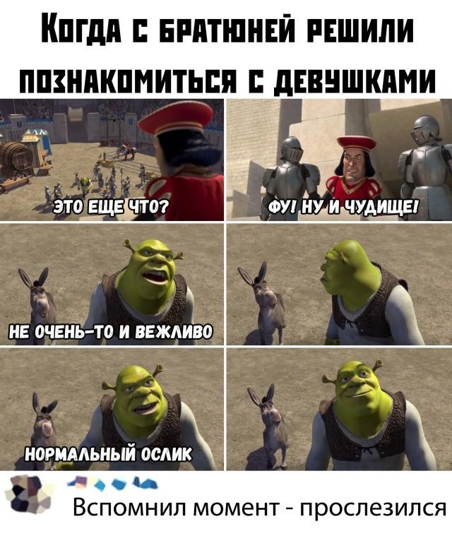 Подборка прикольных фото 17.09.2019 (68 фото)