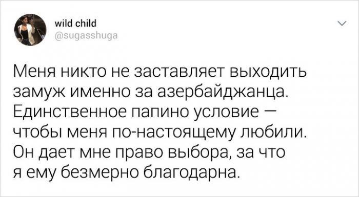 Азербайджанка рассказала в соцсети о порядках и менталитете (16 фото)