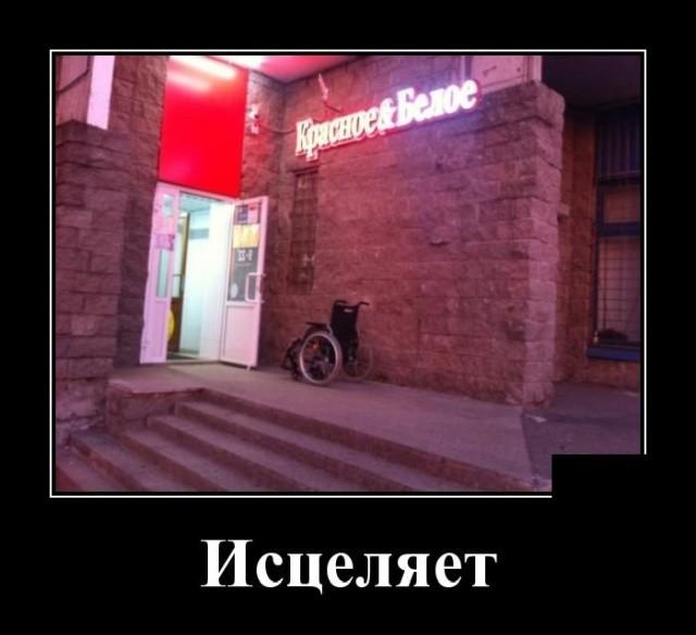 Демотиваторы 18.09.2019 (20 фото)