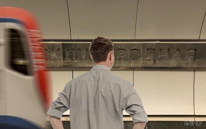 В Интернете пользователи поиграли с названиями станций метро (19 фото)
