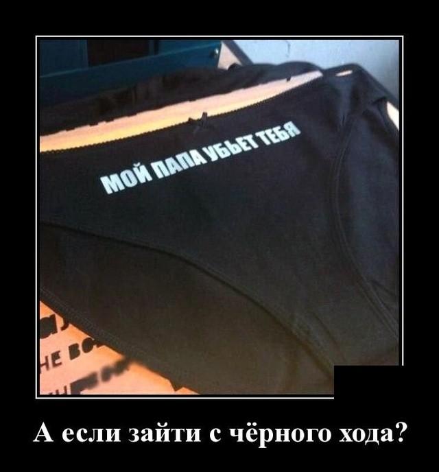 Демотиваторы 20.09.2019 (20 фото)
