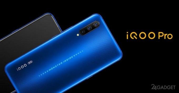 Представлен недорогой смартфон Vivo iQOO Pro с поддержкой 5G (6 фото)
