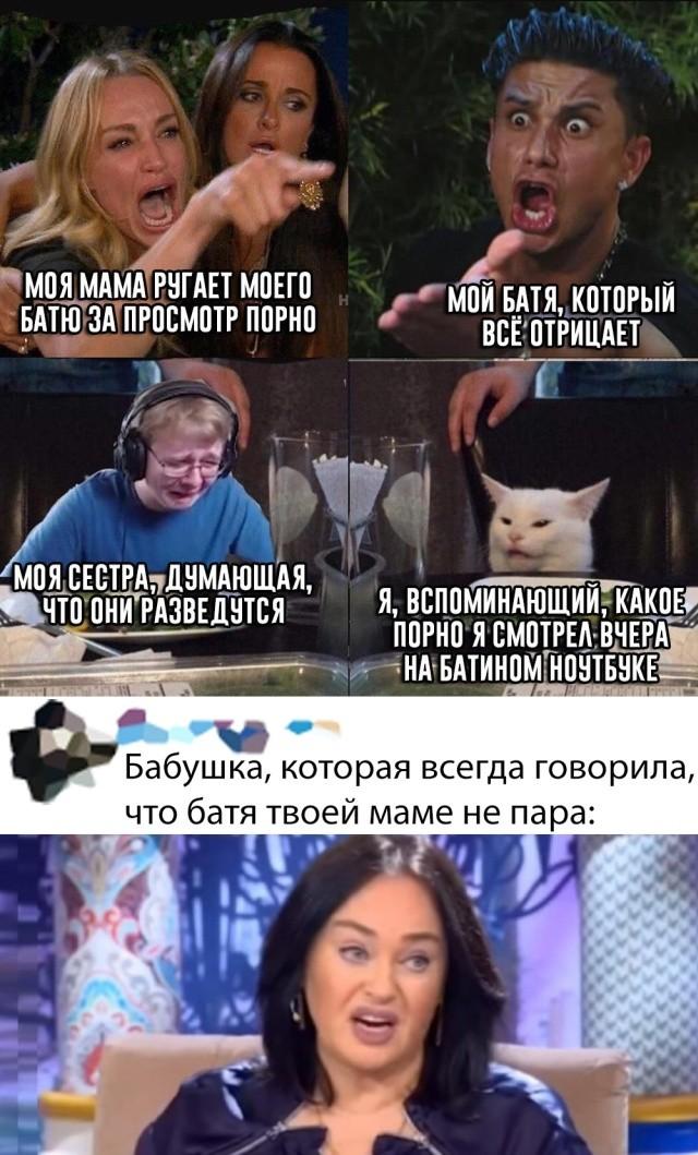Подборка прикольных фото 20.09.2019 (65 фото)