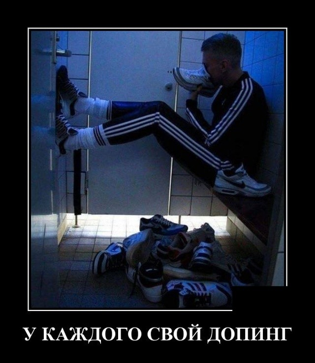 Демотиваторы 23.09.2019 (20 фото)