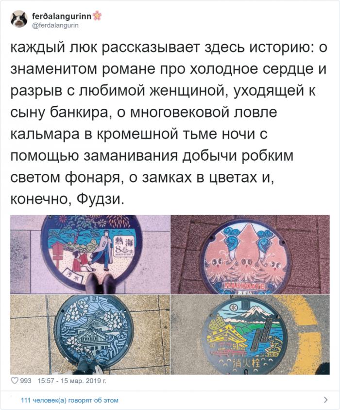Россиянка живёт в Японии и рассказывает об особенностях страны(26фото)