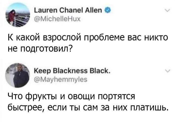 Подборка прикольных фото 24.09.2019 (61 фото)