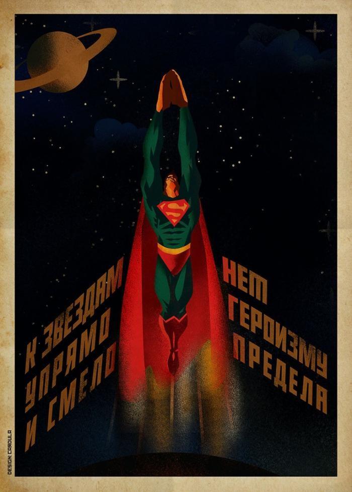 Дизайнер объединил советские плакаты и героев комиксов (9 фото)