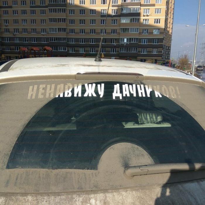 Забавные надписи на машинах (18 фото)