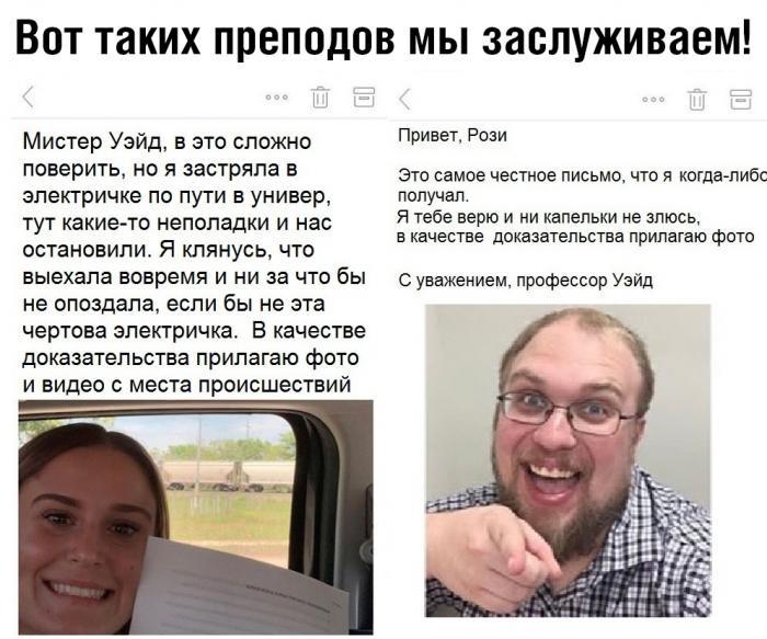 Подборка прикольных фото 26.09.2019 (61 фото)