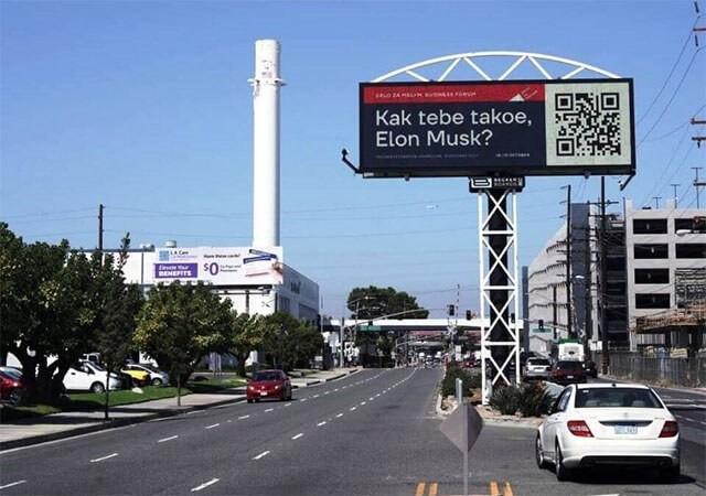 В США установили билборды с приглашением Илона Маска (2 фото)