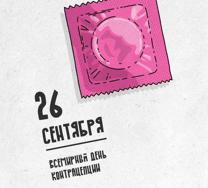 Подборка прикольных фото 27.09.2019 (63 фото)
