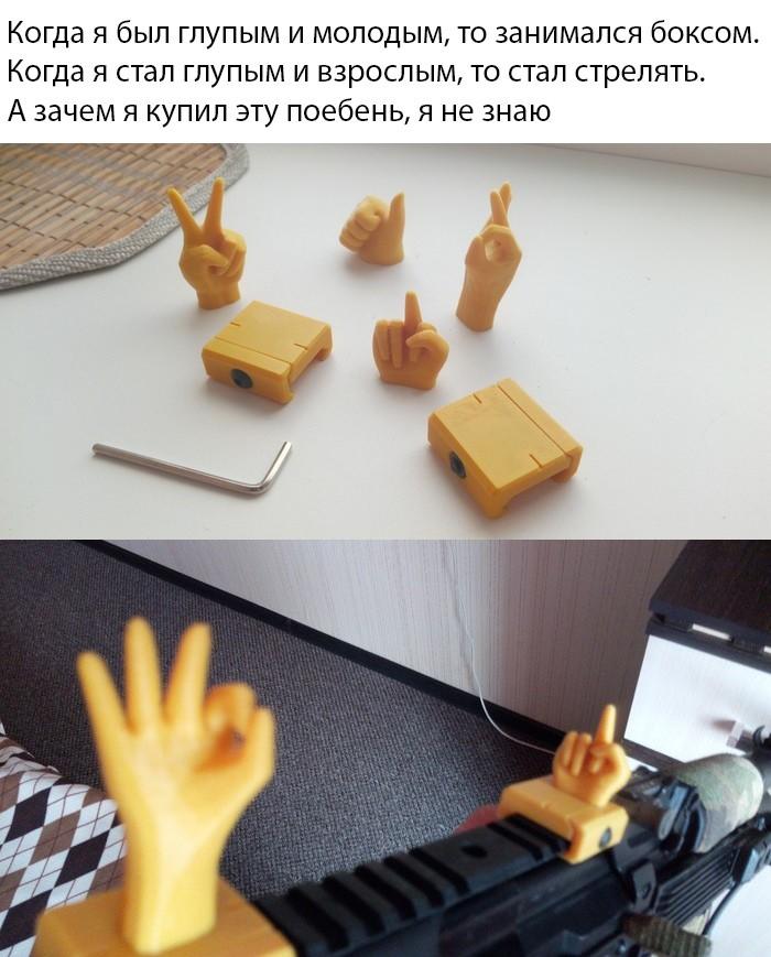 Подборка прикольных фото 30.09.2019 (66 фото)