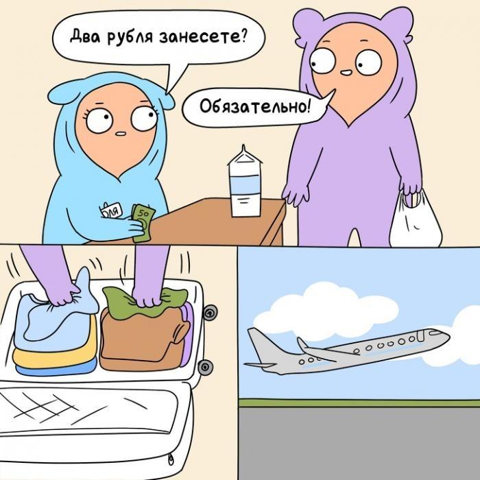 Комиксы, в которых каждый узнает себя (25 фото)