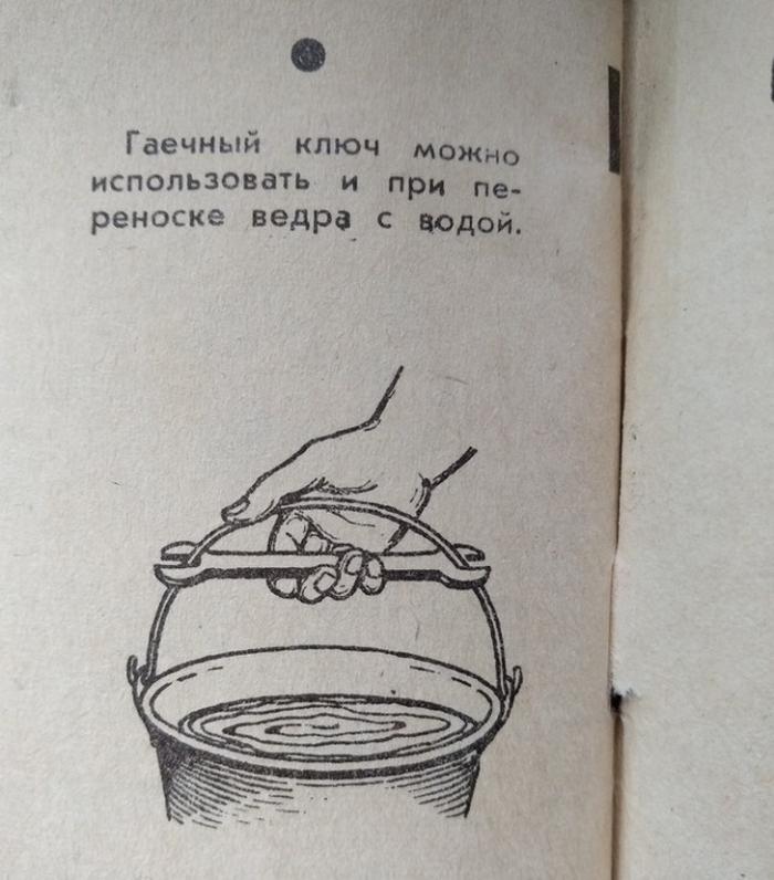 Лучшие примеры невиданной смекалки (19 фото)