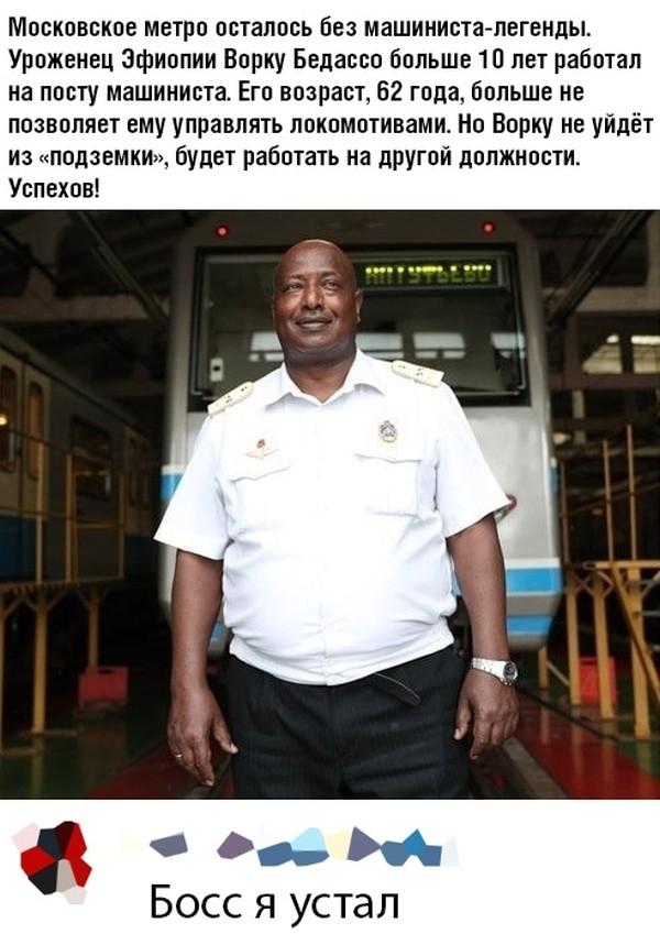 Подборка прикольных фото (59 фото) 02.10.2019