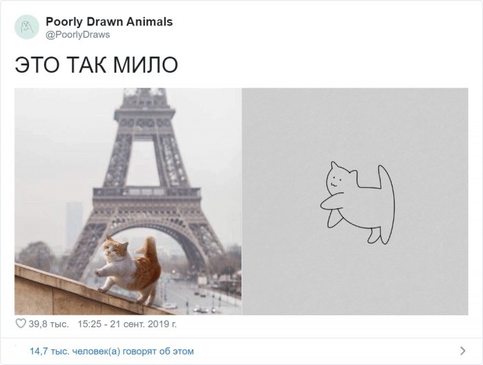 Художники плохо нарисовали животных, но получилось забавно (17 фото)