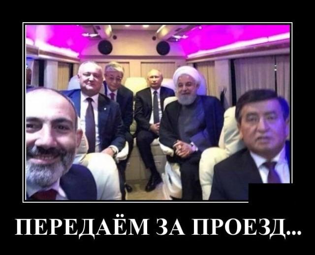 Демотиваторы (20 фото) 03.10.2019