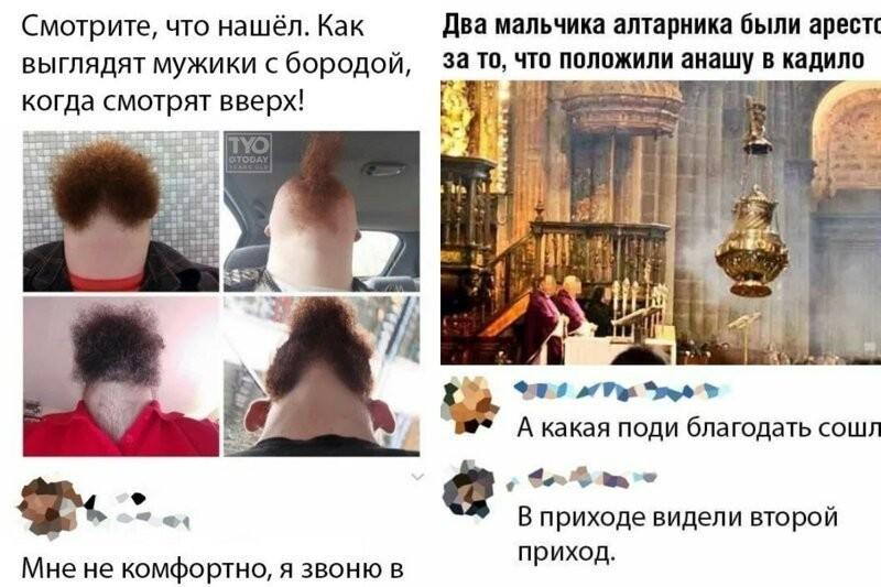 Оригинальные комментарии в социальных сетях (21 фото)
