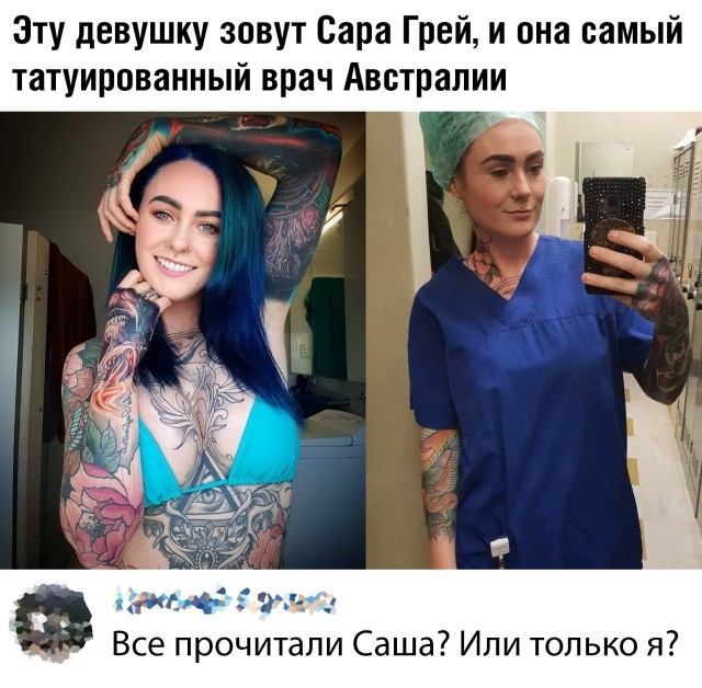 Подборка прикольных фото (61 фото) 07.10.2019