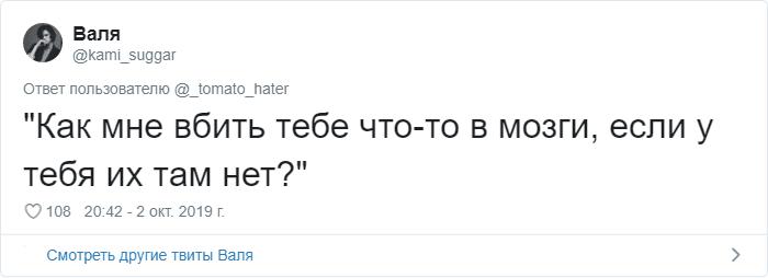 Пользователи твиттера поделились цитатами своих учителей (21 фото)