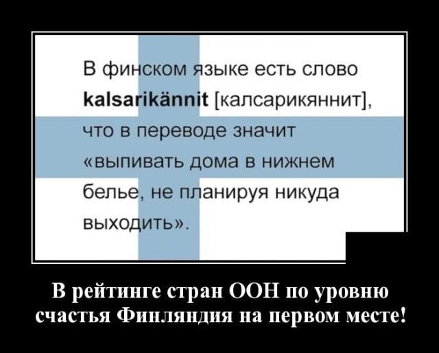 Демотиваторы (20 фото) 08.10.2019