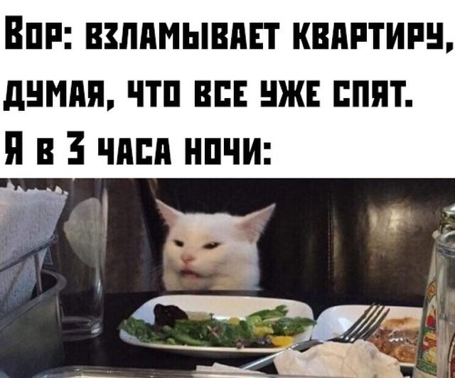 Подборка прикольных фото (60 фото) 08.10.2019