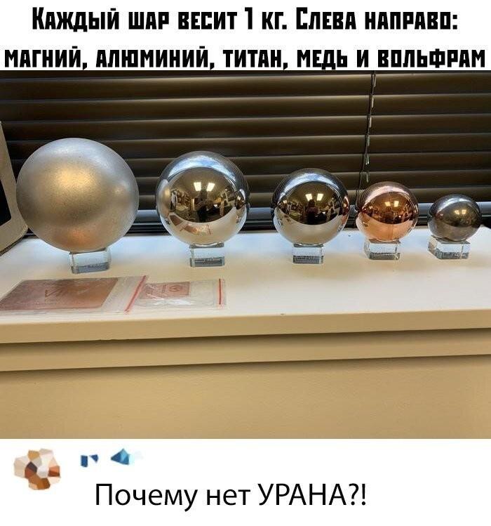 Смешные комментарии под постами в Сети (18 фото)