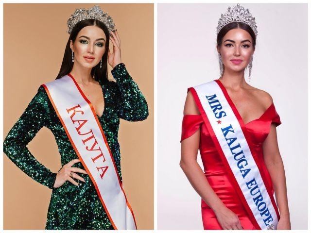 Новые засветы 10.10.2019: Красавица из Калуги покорила жюри конкурса Миссис Европа 2019(18 фото)