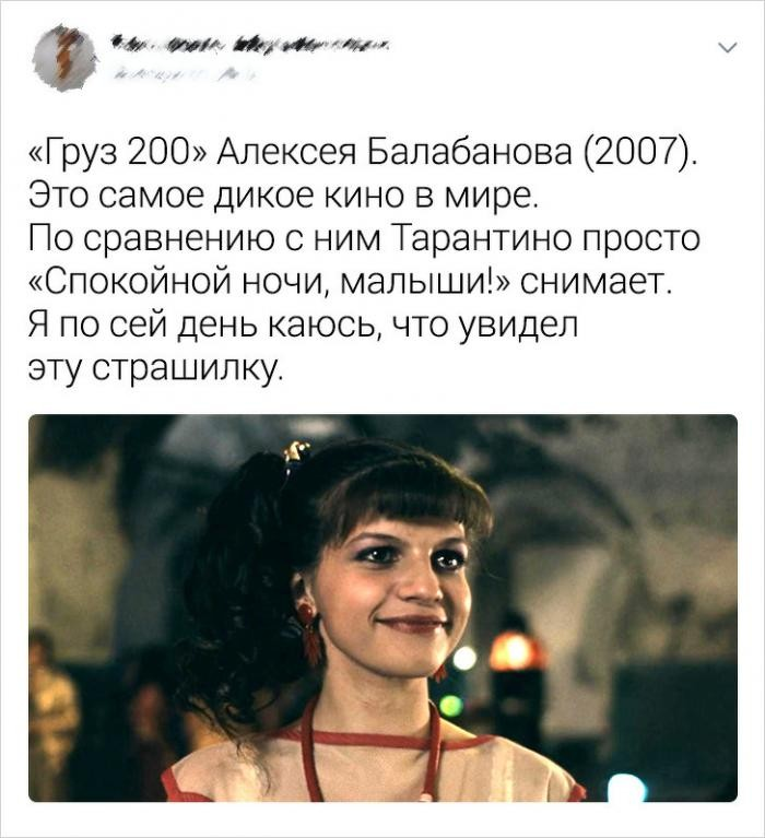 Собрали подборку русских фильмов, за которые не стыдно (20 скриншотов)
