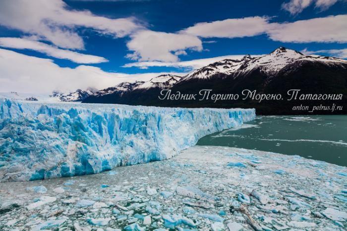 Ледник Перито Морено (15 фото)