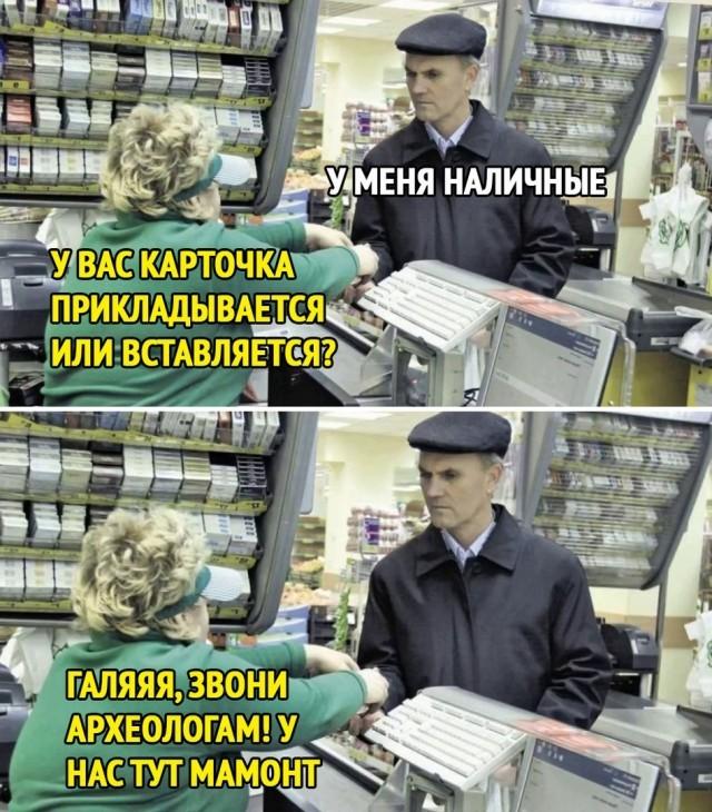 Подборка прикольных фото (67 фото) 15.10.2019