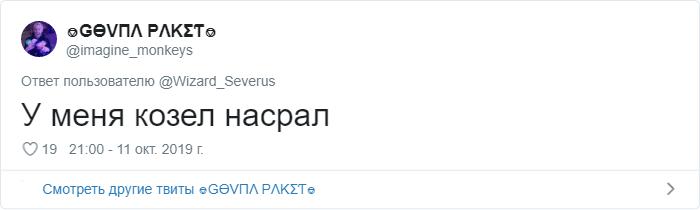 Пользователи Твиттера рассказали, про звуки (21 фото)