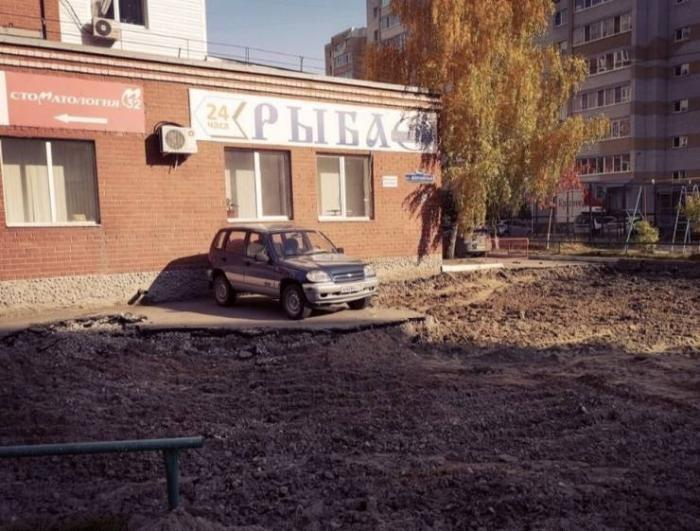 Подборка прикольных фото (60 фото) 16.10.2019