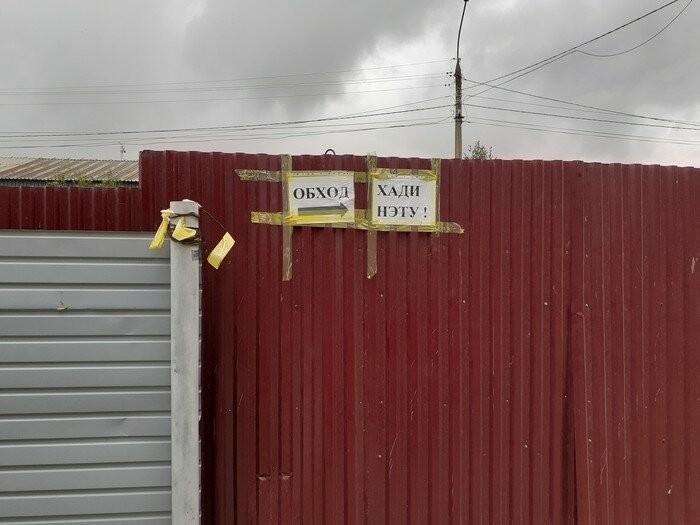 Приколы с гастарбайтерами (18 фото)