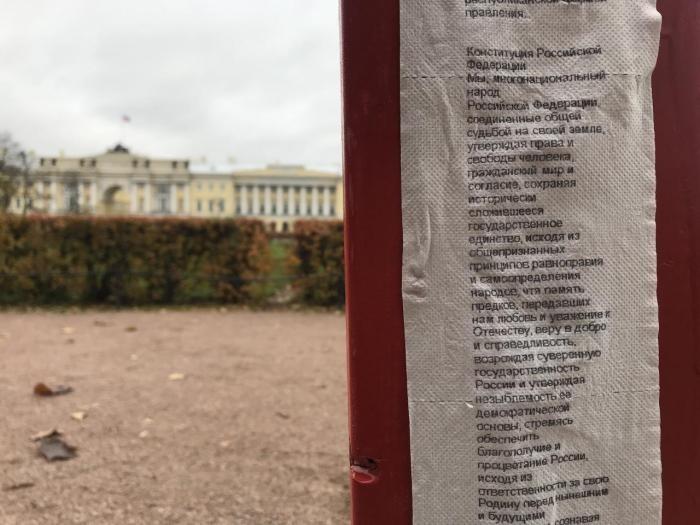 Интересный арт-объект был установлен в Санкт-Петербурге (6 фото)