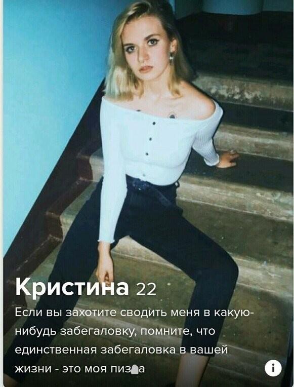 Очень явные намёки от девушек (18 фото)