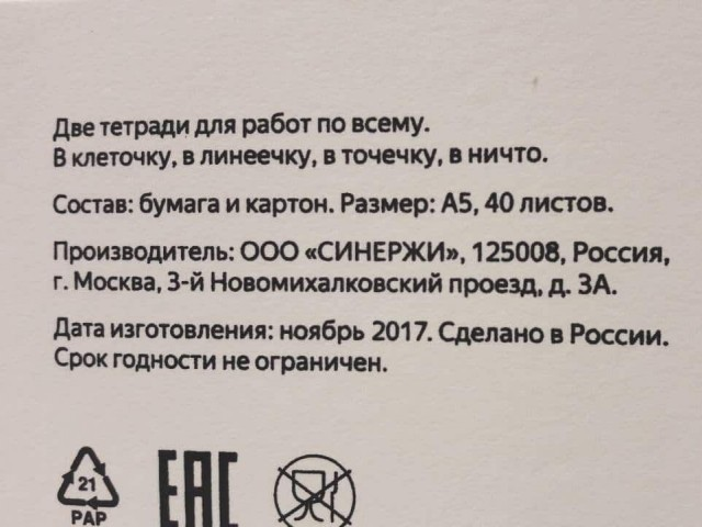 Смешные надписи и объявления, можете увидеть где угодно (13 фото)