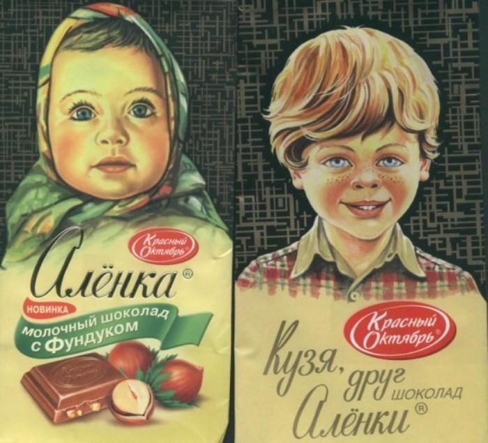 История шоколадки «Алёнка» (6 фото)