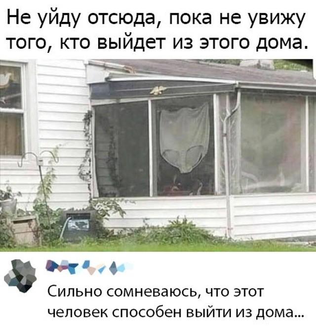 Подборка прикольных фото (64 фото) 22.10.2019