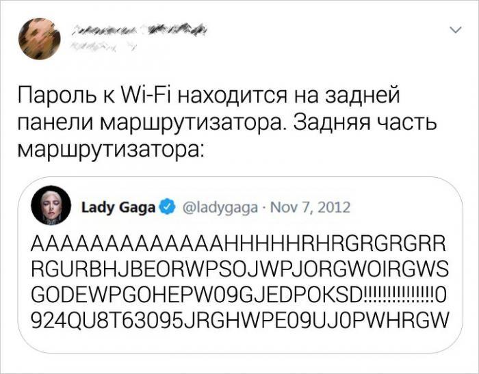 Новая подборка юморных твитов (15 фото)