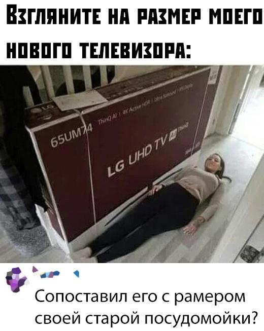 Подборка прикольных фото (66 фото) 24.10.2019