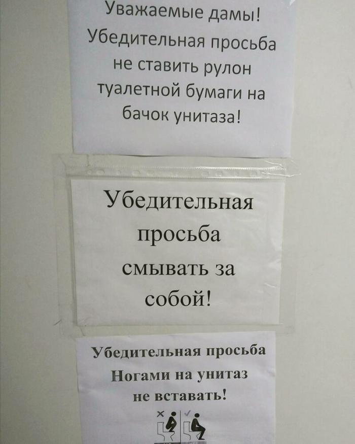 Очень странные объявления с просьбами (14 фото)