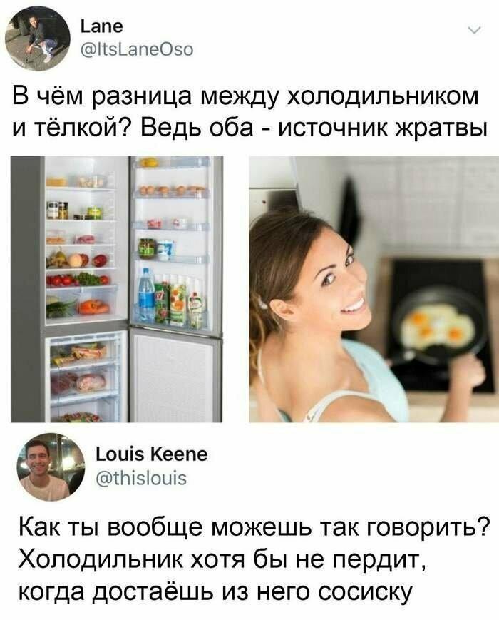 Очередные примеры черного юмора в Интернете (18 фото)