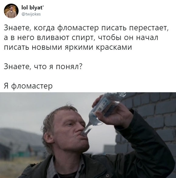 Подборка прикольных фото (65 фото) 28.10.2019