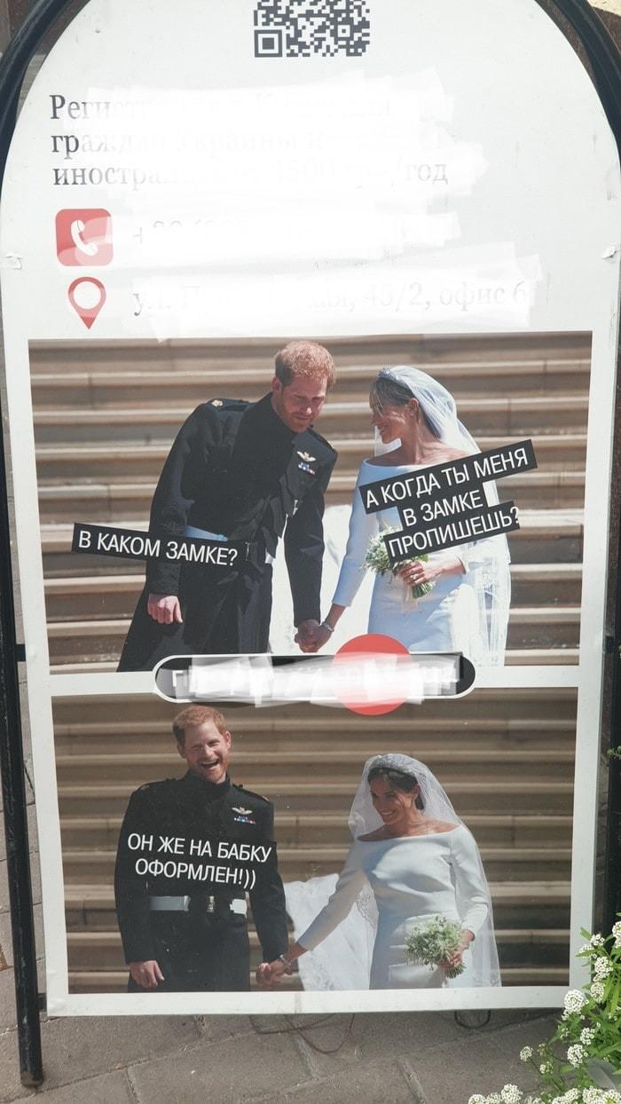 Примеры смешной и креативной рекламы, мимо невозможно пройти (15 фото)