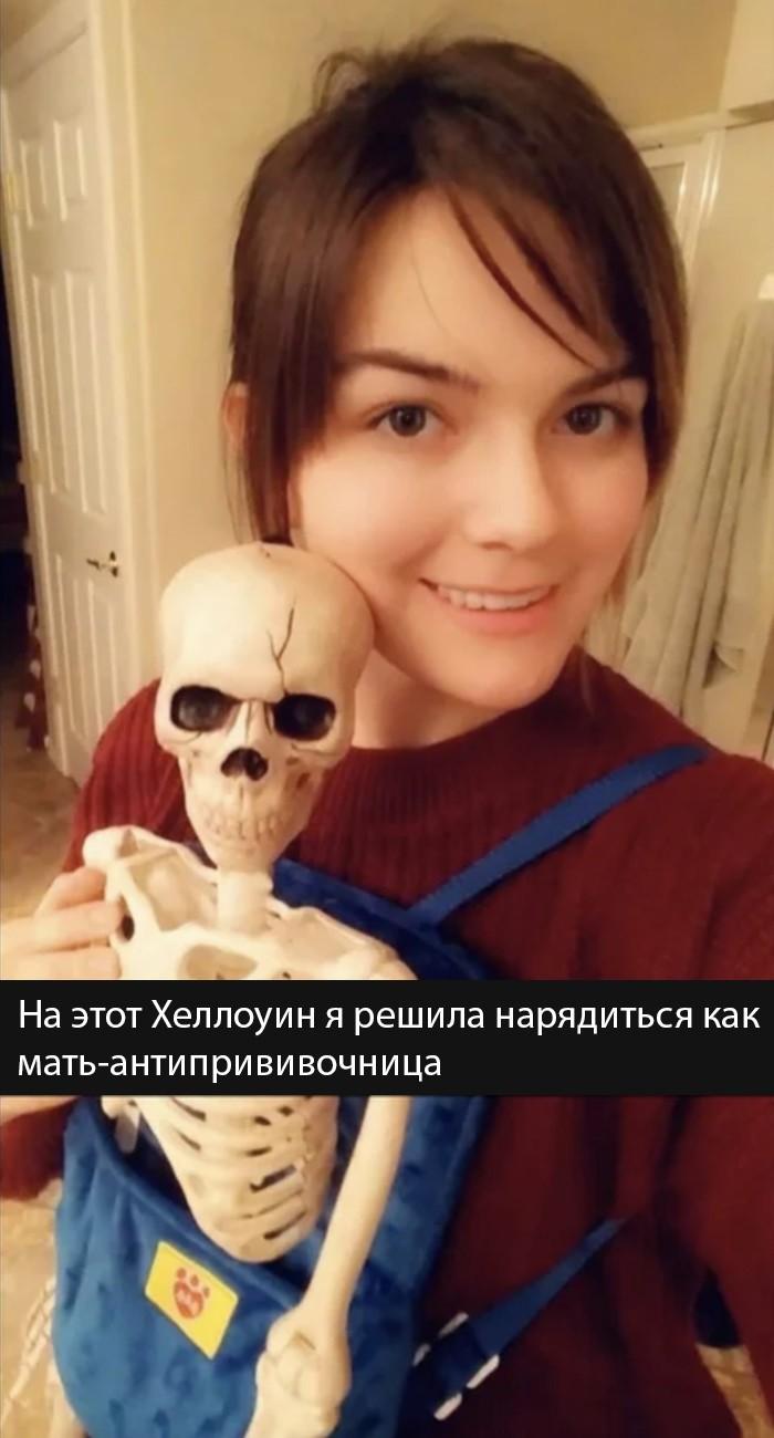 Подборка прикольных фото (60 фото) 29.10.2019