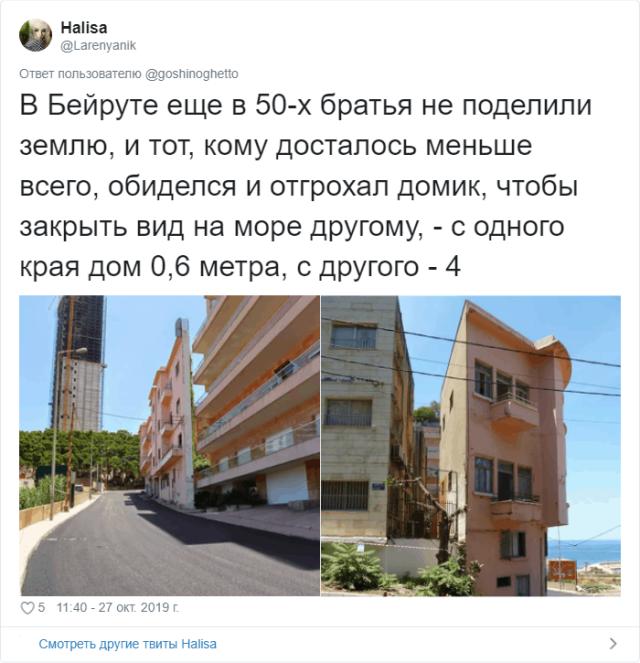 """Подборка домов, которые построили """"назло"""" (17 фото)"""